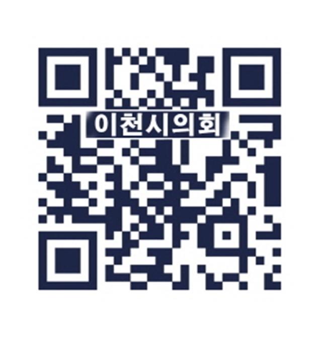 이천시의회.jpg