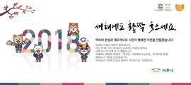 신년광고_1월8일 자료.jpg