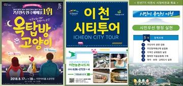 행정예고내용_민선7기 홍보 및 시정광고.jpg
